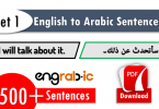 English to Arabic Sentences for Daily Use - SET 1