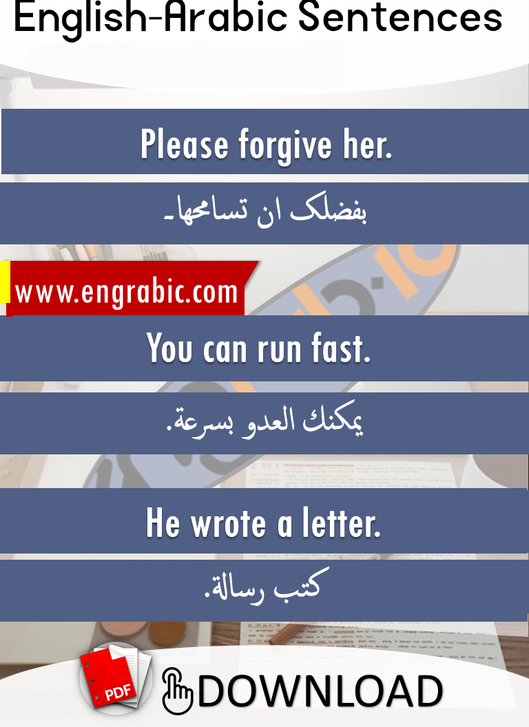 English to Arabic phrases for daily use.Translation and PDF is also available.These phrases help people improve their English to arabic translation skills.