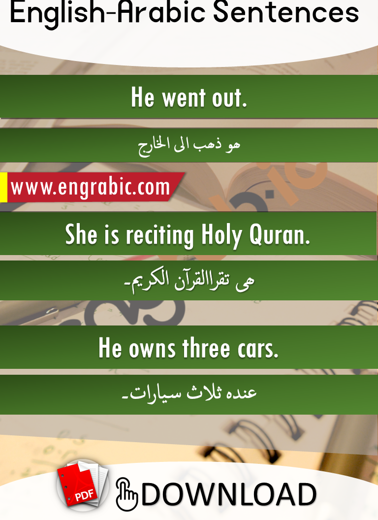 Simple arabic to English sentences quite helpful to increase the Vocublary and to enhance speaking the Skills of Arabic and English.