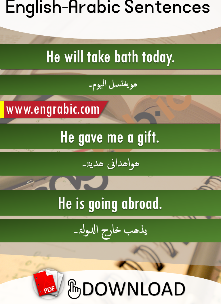 Simple arabic to English sentences quite helpful to increase the Vocabulary and to enhance speaking the Skills of Arabic and English.