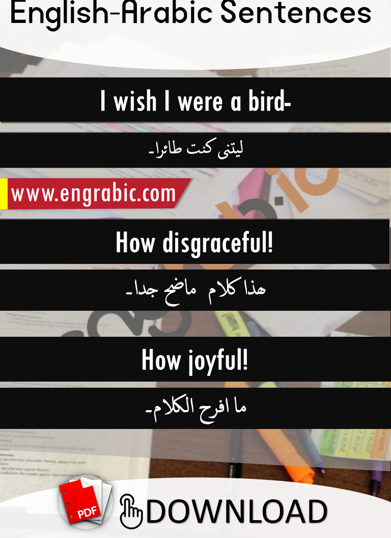 Common English-Arabic phrases daily used.Common English-Arabic phrases for spoken English in daily conversation.Sentences to improve vocabulary.