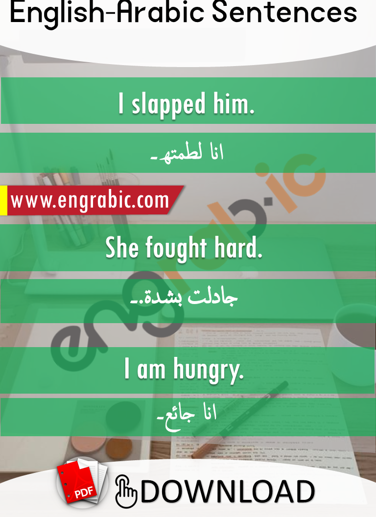 Basic English to Arabic Sentences for daily conversation with translation.English to Arabic sentences we commonly use in our daily life.