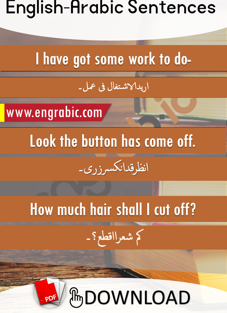 Common English to Arabic Sentences for daily conversation.Common English to Arabic sentences to increase learning skills of English-Arabic.