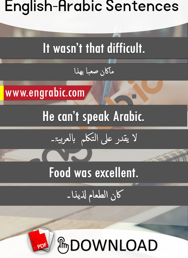 Spoken English sentences with Aabic in daily routine.Basic spoken English-Arabic sentences to improve skills including translation.