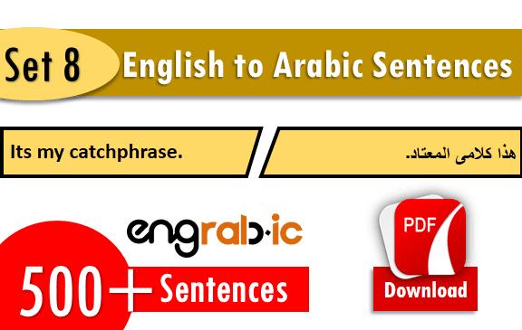 english-arabic sentences set 8