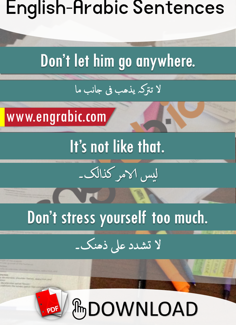 Daily used Arabic-Hindi sentences. Commonly spoken short sentences in Arabic and Hindi.Arabic to English translation.English to Arabic Translation