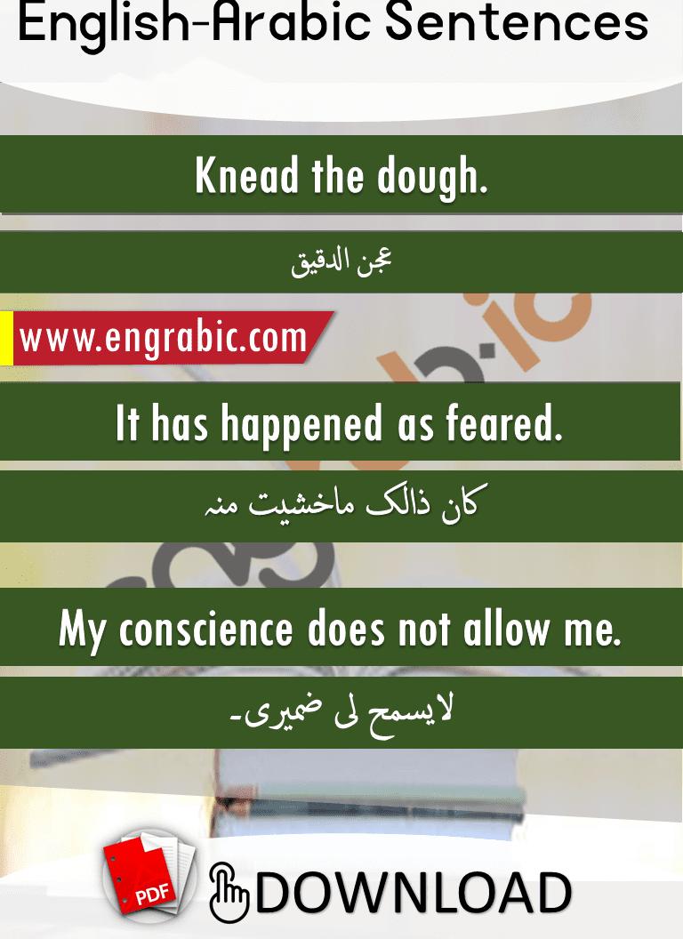Common English to Hindi Phrases English to Hindi sentences in daily conversation. Short Hindi sentences with Arabic and English.