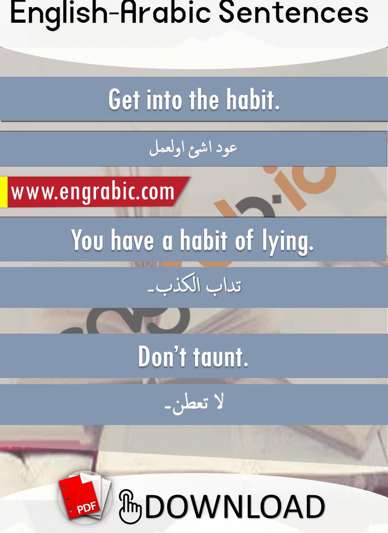 Short Hindi to Arabic phrases.Daily used Short Hindi to Arabic phrases. Commonly spoken Arabic sentences in Hindi and English.