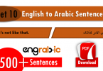 daily-used-arabic-hindi-sentences-set-10/
