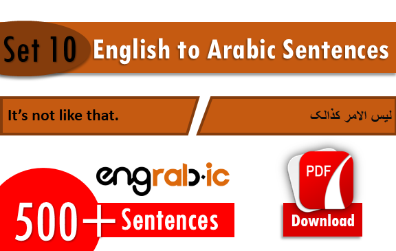 daily-used-arabic-hindi-sentences-set-10/