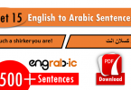 Arabic to Hindi Sentences