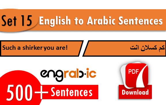 Arabic to Hindi Sentences