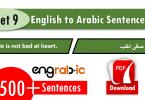 arabic-sentences-with-english-hindi-set-09/