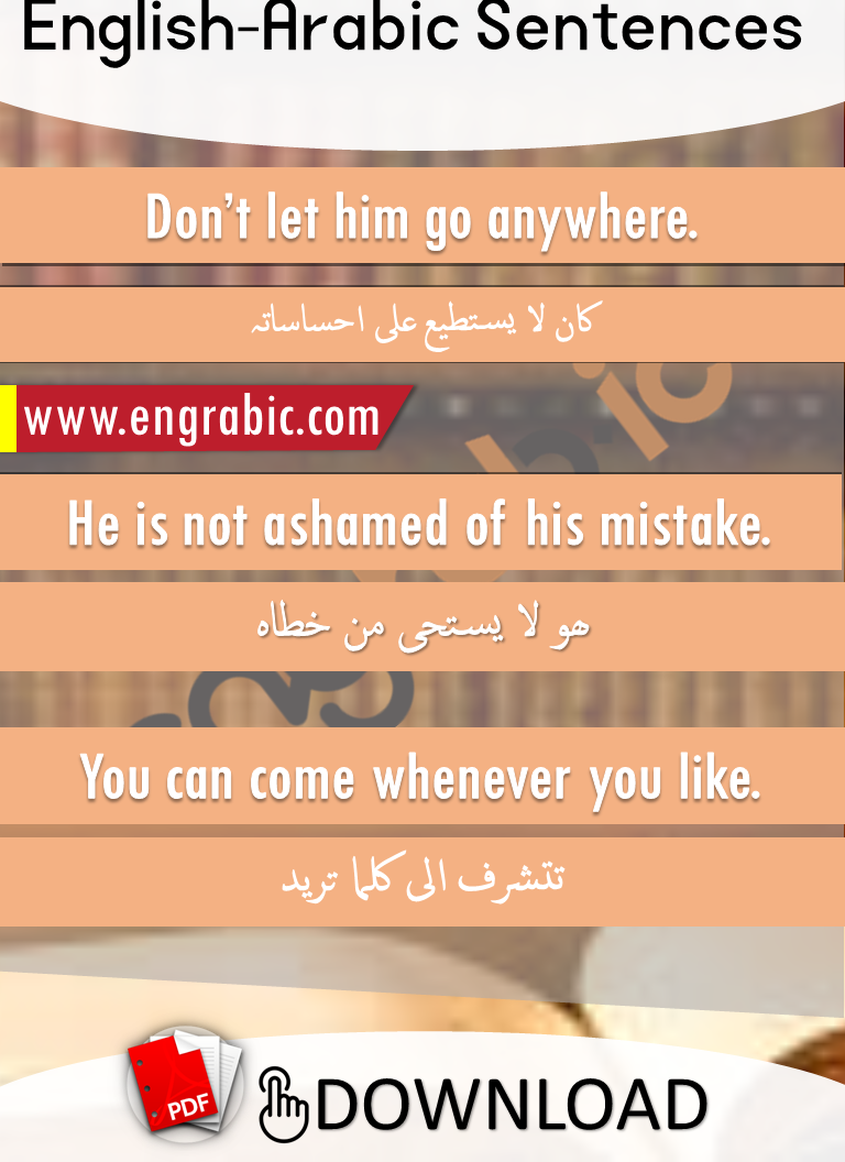 Routine wise Arabic-English phrases.Daily used vocabulary for Arabic and English.Commonly spoken Arabic sentences with English.
