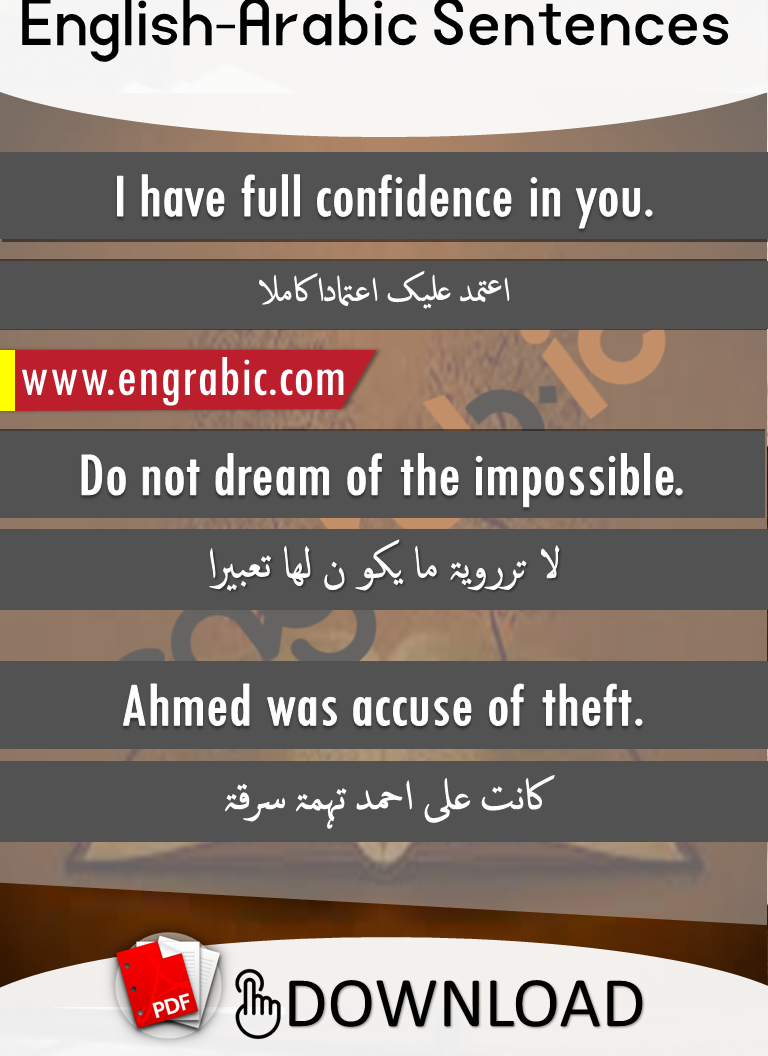Arabic phrases with English. Common Arabic sentences with English and Hindi.Daily spoken English sentences with Arabic translation.