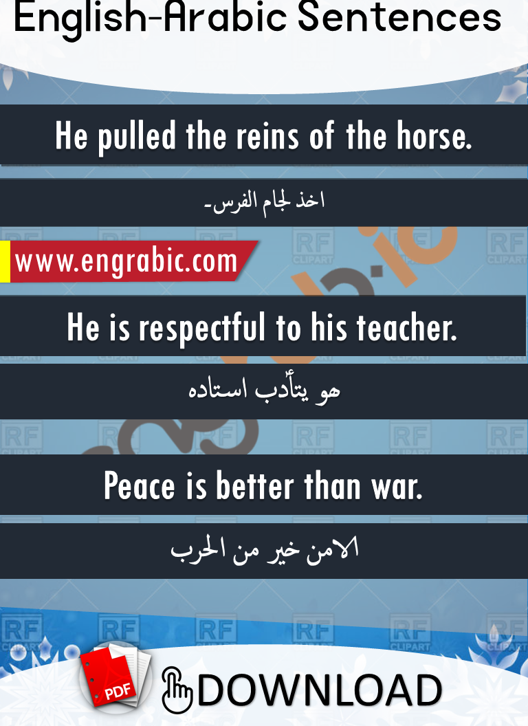 Random Arabic to English phrases. Short Arabic sentences with translation in Hindi and English.Commonly used Arabic phrases.