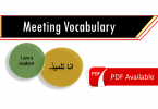 dialogues in english and arabic