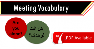 Arabic-English introduction dialogue