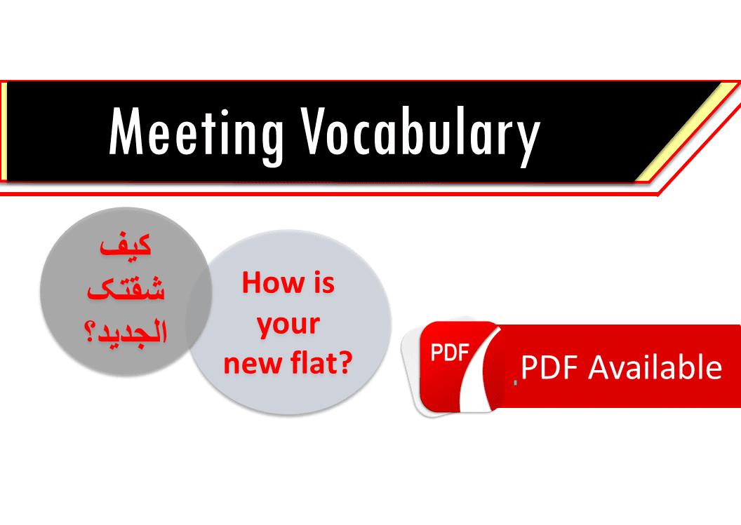 English-Arabic dialogue