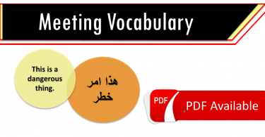 Arabic -English dialogue