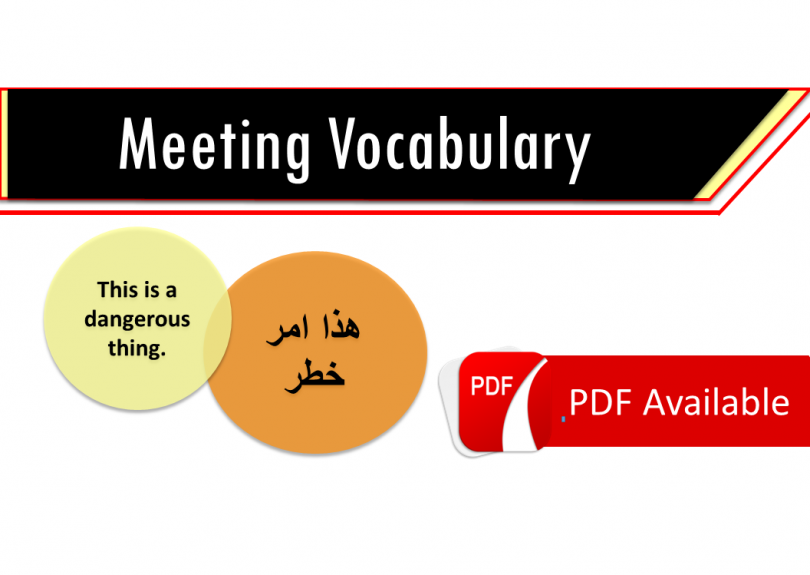 Arabic -English dialogue
