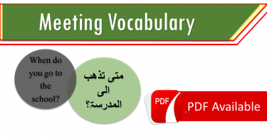 dialogue in arabic with english
