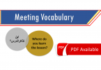 educational dialogue with arabic-english