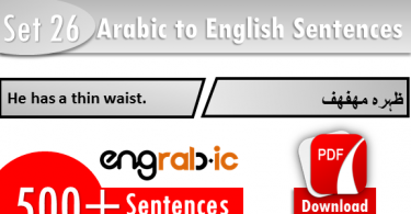 short arabic-english sentences