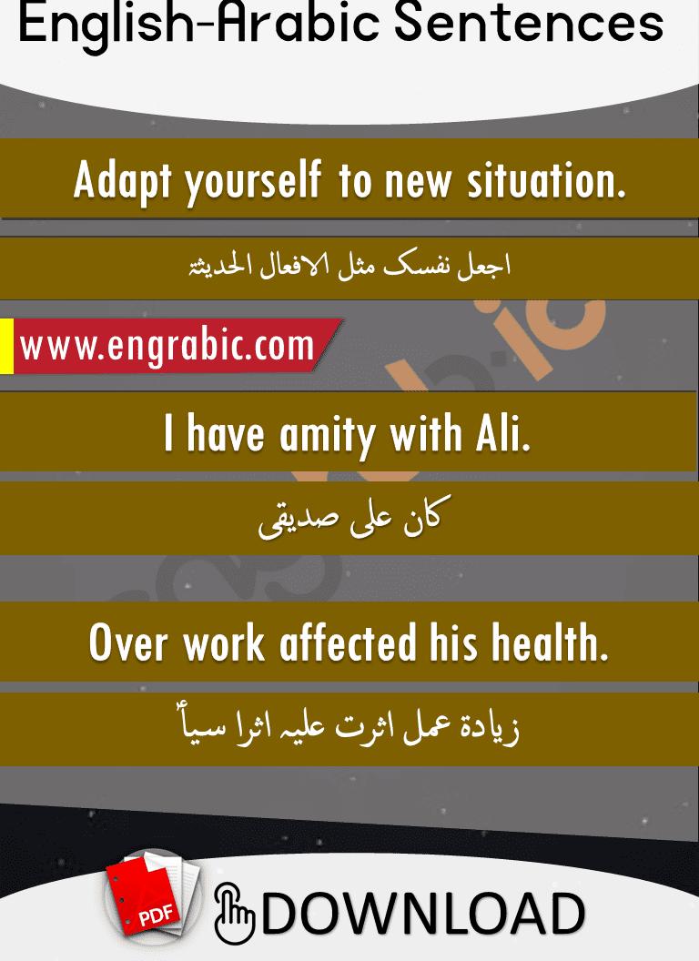 Random English to Arabic Phrases. Learn English through Arabic and Arabic through English. Spoken English Sentences with Arabic.