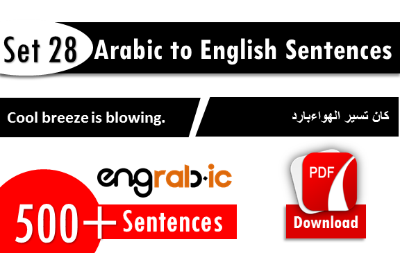 Formal English sentences in Arabic, Formal Arabic sentences with English. English to Arabic sentences with translation in HIndi