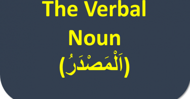 Learn English Arabic Grammar, Vocabulary, Sentences of Daily Use