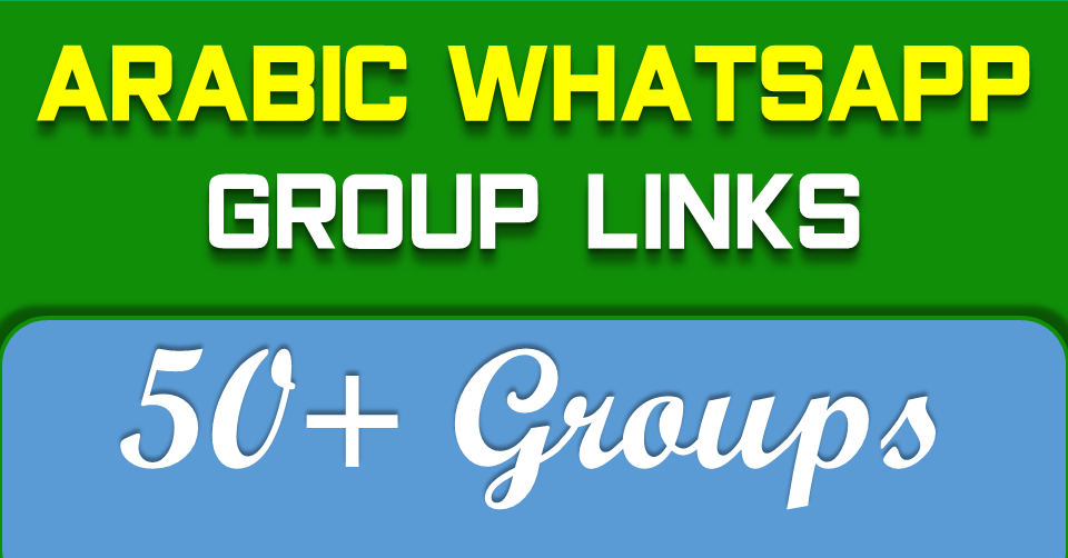 Arabic Whatsapp Group link for learning | 100+ Groups
