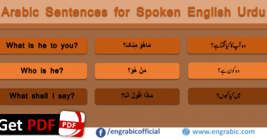Spoken Arabic Sentences for Spoken English and Urdu. Arabic Phrases for English and Urdu in order to learn English,Urdu and Arabic. Arabic and English sentences with Urdu translation. Arabic sentences with translation in English and Urdu. Learn Arabic and English for FREE. Arabic Expressions with translation in English. Learn Arabic through English and Urdu.