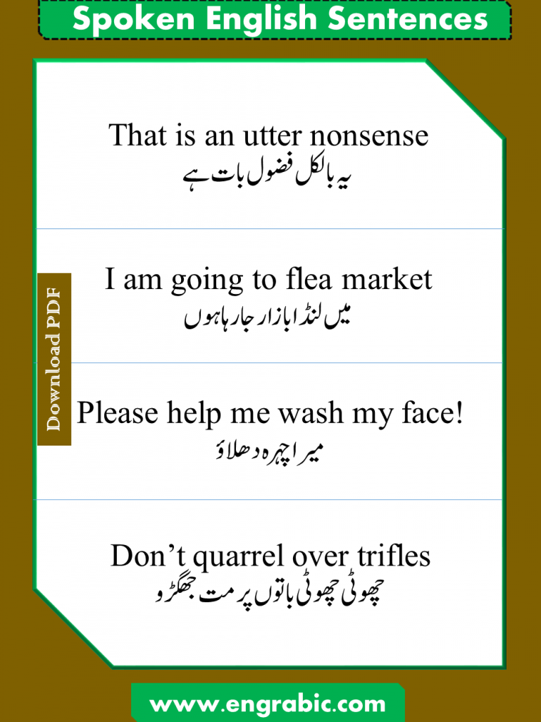 English to Urdu Sentences for daily use. Daily Life Sentences with Urdu Translation Download PDF Free contains daily used English sentences in Urdu as well as in Hindi translation for spoken English practice. You can download PDF at the bottom. Basic English lessons in Hindi, Basic Sentences in Hindi, Hindi Sentences PDF, Urdu Sentences PDF, Short Sentences with Urdu, Short Sentences with Hindi.