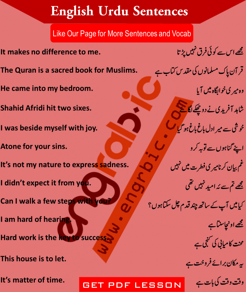 Everyday English to Urdu Sentences. Spoken English Sentences with Urdu translation for daily speaking. English to Urdu Sentences for daily  use. Daily Life Sentences with Urdu Translation Download PDF Free contains daily used English sentences in Urdu as well as in Hindi translation for spoken English practice. You can download PDF at the bottom. Basic English lessons in Hindi, Basic Sentences in Hindi, Hindi Sentences PDF, Urdu Sentences PDF, Short Sentences with Urdu, Short Sentences with Hindi.