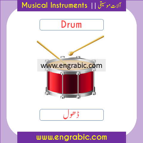 A musical instrument is a device created or adapted to make musical sounds. In principle, any object that produces sound can be considered a musical instrument. This is a list of musical instruments, including percussion, wind, stringed, and electronic instruments. Everyone loves music but have different ways to enjoy it. Either listening to the song, humming the tunes or playing the instruments.