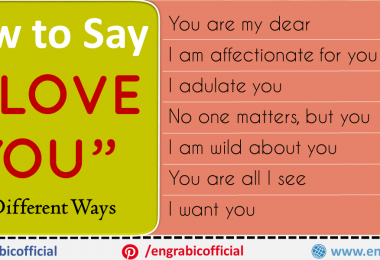 Ways to Say I Love You. In many ways you can express your love and affection to your lover. 50 Other ways to say I LOVE YOU. Here are the 100 most effective and beautiful ways to say I LOVE YOU to the lover.