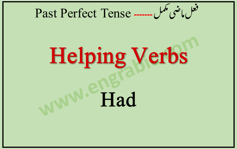 "The only helping verb used in this tense is ""Had"". Had is the helping verb of this tense and is used with all the subjects (I, we, you, they, he, she, it, singular, plural)."