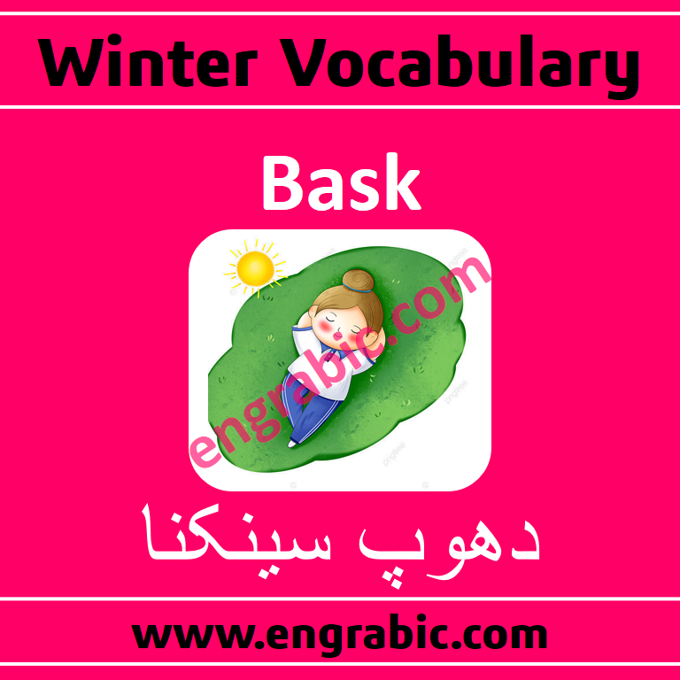 Vocabulary words used in winter. Winter Vocabulary list in English and Urdu. You can download PDF Book also.